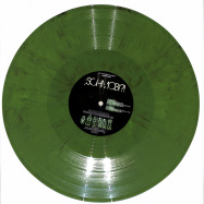 Back View : Various Artists - REMOVE THE BARRIERS EP - Schmob Recordings / schmob-rec 01