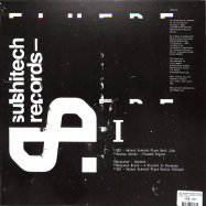 Back View : Ges / Mathew Jonson / Brawther / Benjamin Brunn - YOSSI AMOYAL PRESENTS FLUERE I - Sushitech / SUSH 51