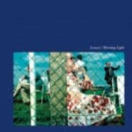 Back View : Locust - MORNING LIGHT - Medical Records / MR-057