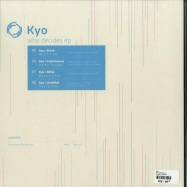 Back View : Kyo - WHO DECIDES EP - Symmetry / SYMM026