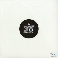Back View : Chris Colburn - DESTINY - 8 Sided Dice Recordings / ESD047
