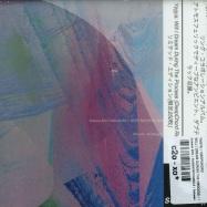 Back View : Yagya / DeepChord - WILL I DREAM DURING THE PROCESS / DEEPCHORD REDESIGNS (CD, JAPAN EDITION) - Subwax JPN / SUBWAXJPNCD02.2 / Subwax JPN CD01