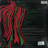 Back View : A Tribe Called Quest - THE LOW END THEORY (2X12 LP) - Jive / 1241414181