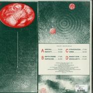 Back View : Trans-4M - SUBLUNAR ORACLES (2LP) - Safe Trip / ST014-LP