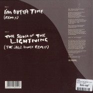 Back View : Oasis - I M OUTTA TIME (REMIX) 7 INCH - Big Brother / rkid55x