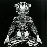 Back View : Sorrowbot - QUALKNTRL EP (GREY MARBLED VINYL) - Schrodingers Box / SBOX007