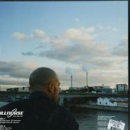 Back View : Illnurse & DJ Varsovie - ALL DAY EP FULL (180G VINYL) - Intervision / INTERVISION005