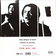 Back View : Salah Ragab & Cairo Jazz Band - EGYPT STRUT (2LP) - Strut Records / STRUT263LPRSD