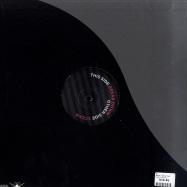 Back View : Sis - SCREAM / BREAK DOWN - Cocoon / COR12074