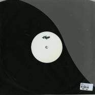 Back View : Sciahri - MYSTERIOUS LOVE (180GR) - Ilian Tape / ITX03