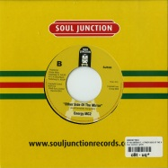 Back View : Energy MC2 - IF YOU BREAK IT / OTHER SIDE OF THE MIRRIR (7 INCH) - Soul Junction / sj536
