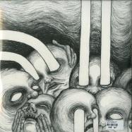 Back View : Johannes Heil - GOSPEL (4X12 INCL. 2CD) - Odd Even / ODDEVENLP01