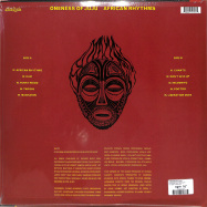 Back View : Oneness Of Juju - AFRICAN RHYTHMS (LP) - Now Again / NA5179LP