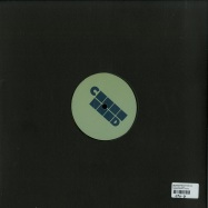 Back View : Melchior Productions Ltd. - ESSA (VINYL ONLY) - Concealed Sounds / CCLD011