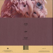 Back View : Meggy - TIMES EP - SUOL / SUOL074