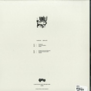 Back View : Pasiphae - SIPHAX EP - Artificial Dance / AD003