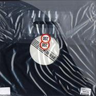 Back View : Raucherecke - CHORDHOSE + LIBIDO 200 (2x12 + Downloadcode) - 200 Records / 200 bundle 002