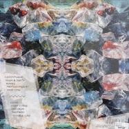 Back View : Small Black - NEW CHAIN LP - Jagjaguwar / jag174lp