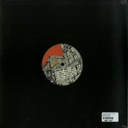 Back View : V/A (Ksky, Babak, Xio, Pak0) - JAM EP (VINYL ONLY) - SUBURBZ / SUBURBZ01
