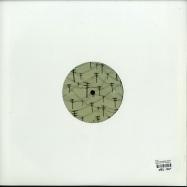 Back View : G.U.S - BASIC LIFE (ROMAR REMIX) - Mood 24 Records / MD24003