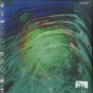 Back View : Dreems - DIAMOND BAY (LP) - Multi Culti / MCLP005