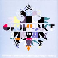 Back View : Extrawelt - SPEICHER 110 - Kompakt Extra / Kompakt Ex 110