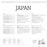 Back View : Victor Cavini - JAPAN (LP) - Be With Records / BEWITH076LP