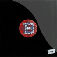 Back View : Joss & D. Lamar - ROLLING (FRANK LORBER / PAZKAL REMIXES) - Artreform  / arr010