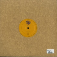 Back View : Relic - RELIC EP (VINYL ONLY) - OGE / OGE009