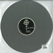 Back View : Purveyors Of Fine Funk - UX2 (GREY VINYL) - Vessel Records / Ves008