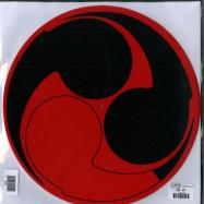 Back View : Neu Verboten - CERTIFIED EURO TERROR EP (INCL. SLIPMAT) - INFOLINE / ILG002