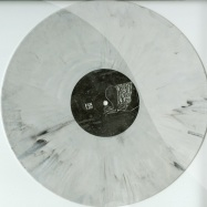 Back View : Subotic - RESONATE EP (GREY MARBLED VINYL) - Sharivari Records / SHV005