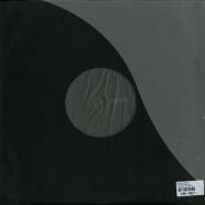 Back View : Various Artists - FEELEED (VINYL ONLY) - All Inn Black / AIBLACK0166