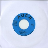 Back View : Wilma Dias - LA MASSAGISTE (7 INCH) - Athens Of The North / ATH054