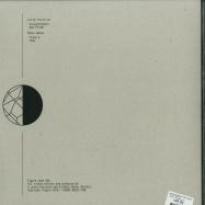 Back View : Juxta Position x Pablo Mateo - FIGURE JAMS 005 - Figurejams / FIGUREJAMS005