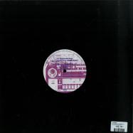 Back View : C-Lektro - ELECTRONIC DATAMASS EP - Central Electronics / CEL003