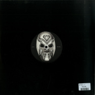 Back View : Unknown - CLIFF (VINYL ONLY) - Mask / MSK05