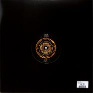 Back View : Lose Endz - IRON ISLAND EP - ZINGIBER AUDIO / ZNGBR09