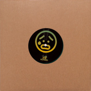 Back View : Unknown - THE WORRIES / BAM BAM (CLEAR GREEN 10 INCH) - Vibez 93 / NAUGHTY93002