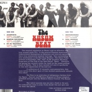 Back View : The Sweet Talks - THE KUSUM BEAT (LP) - Soundway Records / SNDWLP014