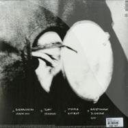 Back View : Sigur Ros - KVEIKUR (2LP + CD) - XL Recordings / XLLP606 / 05978581