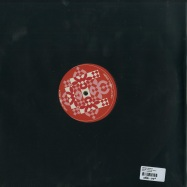 Back View : Various Artists - SPECIAL PACK 04 (3X12) - Artform / arrpack04