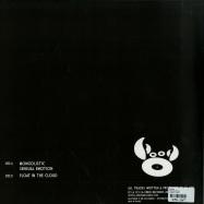 Back View : DJ D2B - MONGOLISTIC EP - La Pince / LPR001