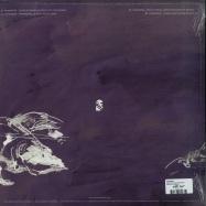 Back View : Amandra - DAME DE BAHIA REMIXES - OBSCURA / OBSM006