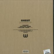 Back View : Gheist - ZUKUNFT EP - Watergate Records / WGVINYL65