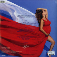 Back View : Various Artists - FRENCH DISCO BOOGIE SOUNDS VOL.4 (2X12 INCH, GATEFOLD LP) - Favorite Recordings / FVR150LP