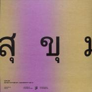 Back View : Kepler - RETRO FUTURE EP - Sukhumvit Records / SOI011