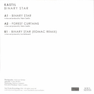 Back View : Kastil - BINARY STAR EP (EOMAC REMIX) - Soul Notes Recordings / SN1207