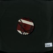 Back View : BNJMN - AMYGDALA - Delsin / DSR/E7