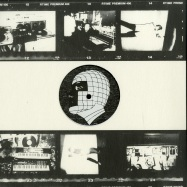 Back View : Sir Lord Commix - RETROACTIVE (PART ONE) - R-Time Records / RTM001